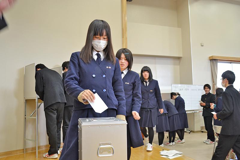 大船渡高等学校制服画像